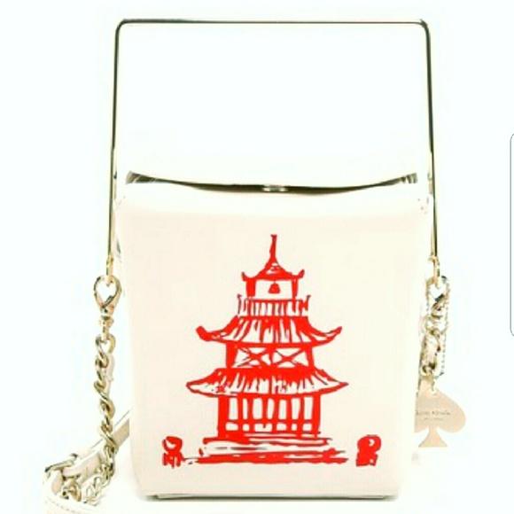 RARE KATE SPADE Hello Shanghai Chinese Takeout Bag